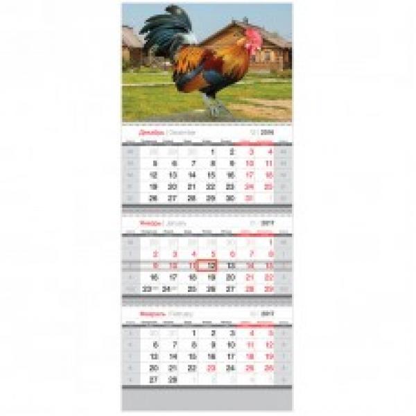 Лунный календарь огородника с зодиаками